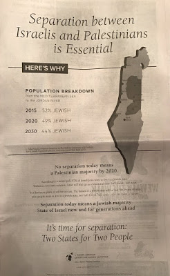 israel ny times paid daniel abraham center mep